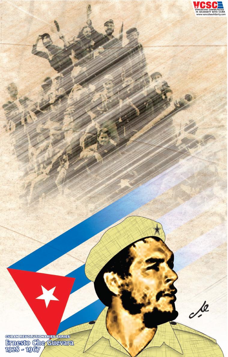 Кубинская революция открытки 7